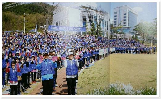 las noticias de Iglesia de Dios Sociedad Misionera Mundial