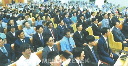 La Iglesia de Jeju :D La Iglesia de Dios Sociedad Misionera Mundial